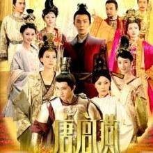 唐宫燕之女人天下 House of Tang Yan (2012)