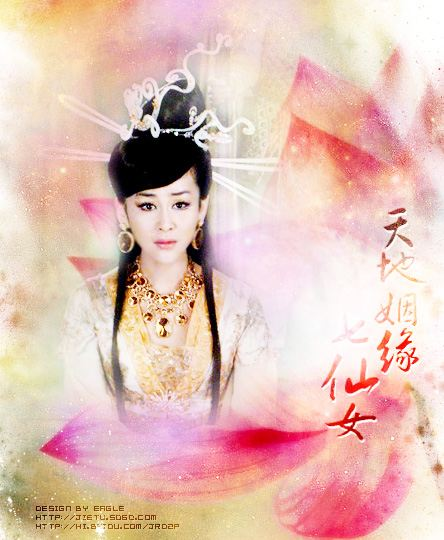 Love Of Seven Fairy Maidens 天地姻缘七仙女 (2011)