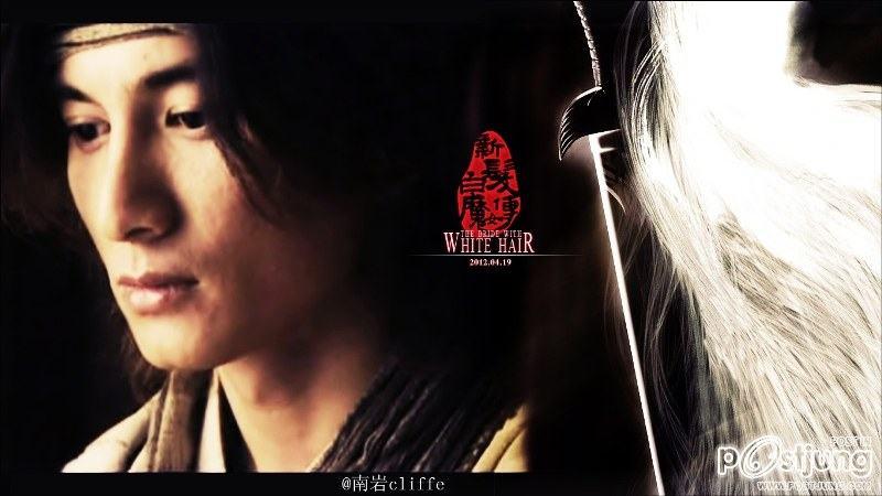เปิดตำนาน New Bride with White Hair 新白发魔女传 (นางพญาผมขาว ฉบับ2012)