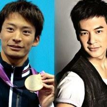 wow wow wow_2 หนุ่มหล่อโอลิมปิก Ryosuke Irie