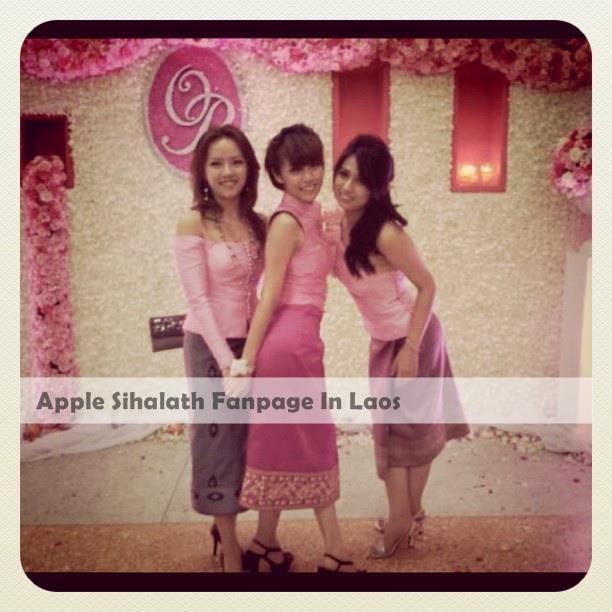Apple ทีลาว