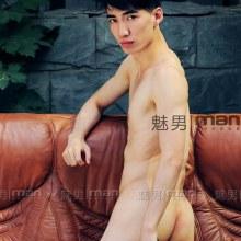 Chinese Hunk#2