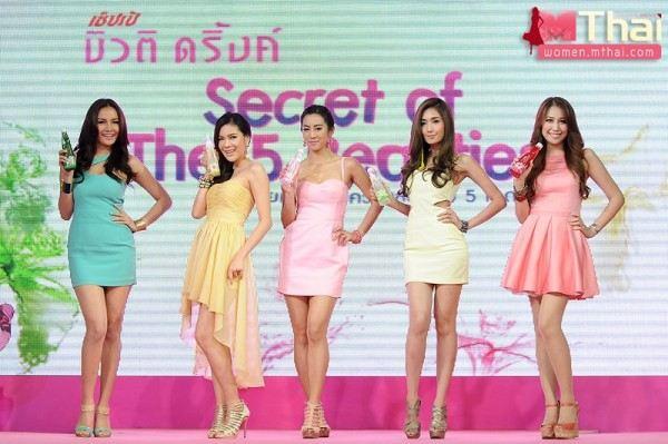 5 สาวสวยบิวติ ดริ้งค์ สวยเว่อร์