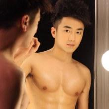 Beautiful Face Asian Boys