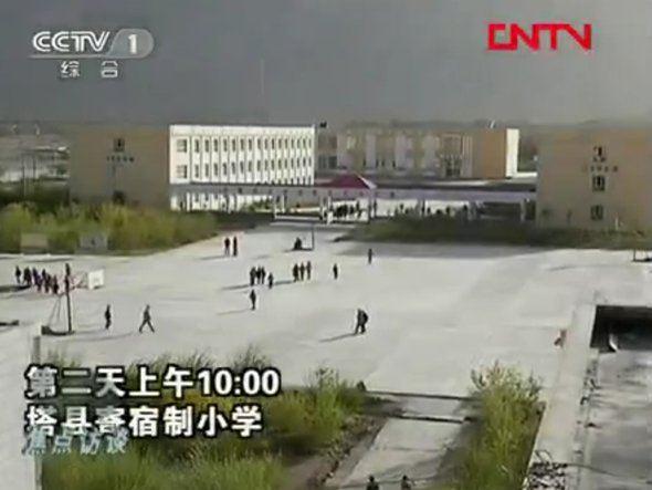เด็กจีนไปโรงเรียนโดยปีนเขา โขดหินและข้ามแม่น้ำ