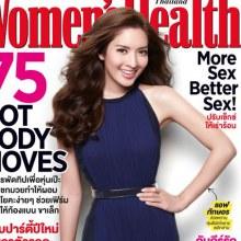 แอฟ ทักษอร @ WOMEN'S HEALTH vol. 2 no. 20 December 2012