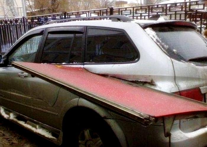 เกิดอะไรขึ้นกับรถกันล่ะเนี๊ย!!