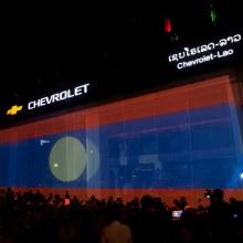 Chevrolet เปิดตัวShowroomใหม่ในเวียงจันทน์