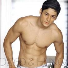 Asian Sexy Men#27