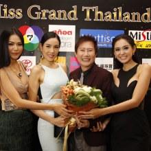 สุดยอดความงามของหญิงไทยMissGrandThailand2013