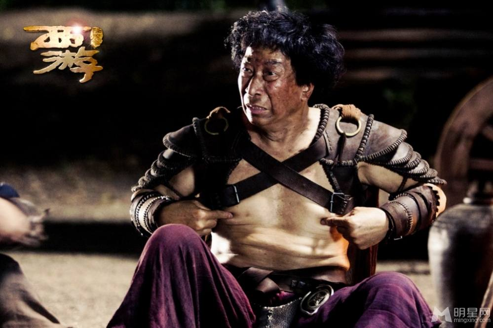 Journey to the West: Conquering the Demons 西遊·降魔篇