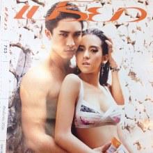 มายด์-ณภศศิ เซ็กซี่เล็กๆบนนิตยสาร เปรียว