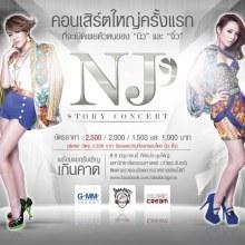 NJ'S Story Concert