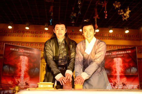 งานแถลงข่าว เล็กเซียวหงส์ 2013 《陆小凤与花满楼》 The Legend Lu Xiao Feng (2013)