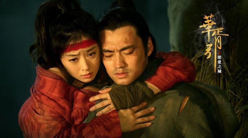 พี่หยวนหงส์ และ พี่เจียงซิน จาก Hua Xu Yin《华胥引》 (2013)