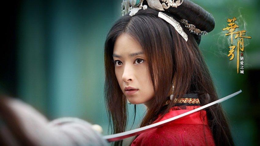 Hua Xu Yin《华胥引》2013  Kevin Cheng/Jiang Xin/Guo Zhen Ni