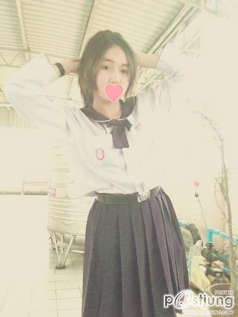 Thai School Uniform