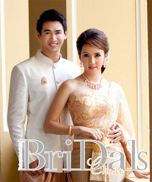 Bridals Choice issue 3 ร้อนแรงกว่าเดิม