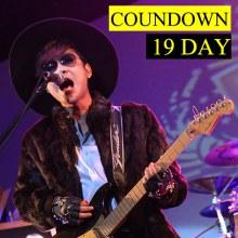 นับถอยหลัง 19 วัน สู่คอนแรก บร๊ะเจ้า!!!