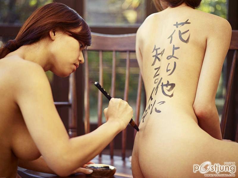 มาฝึกเขียนภาษาญี่ปุ่นกัน