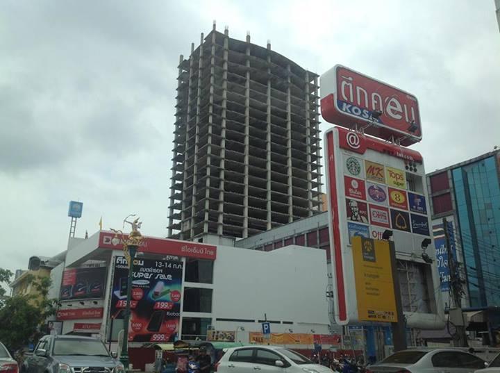ตึกร้างที่สูงที่สุดในอีสาน ณ จังหวัดขอนแก่น