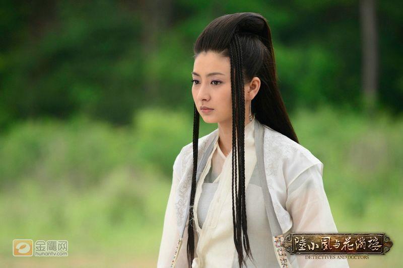 อัพเดรต part2 กับละครจีนเล็กเซียวหงส์2013