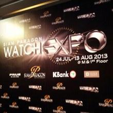 นับถอยหลังที่นี่ที่เดียว อีกครึ่งชั่วกับการถ่ายทอดสดงาน Siam Paragon Watch Expo ผ่านทางอินเตอร์เน็ต