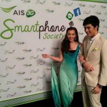 บอม-เบลล่า  @งานAIS 3G smartphone society