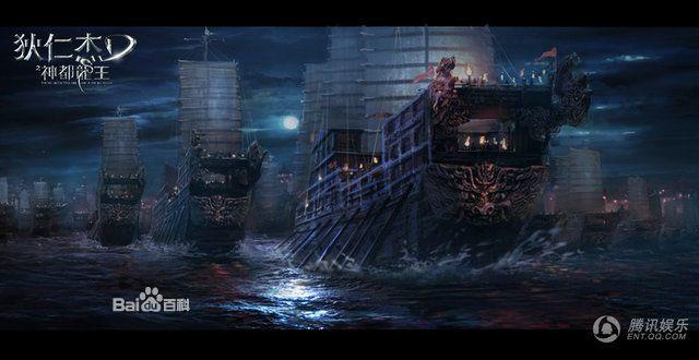 ตี้เหรินเจี่ย สงครามจักรพรรติมังกร《狄仁杰之神都龙王》 Young Detective Dee: Rise of the Sea Dragon- 2013 part2
