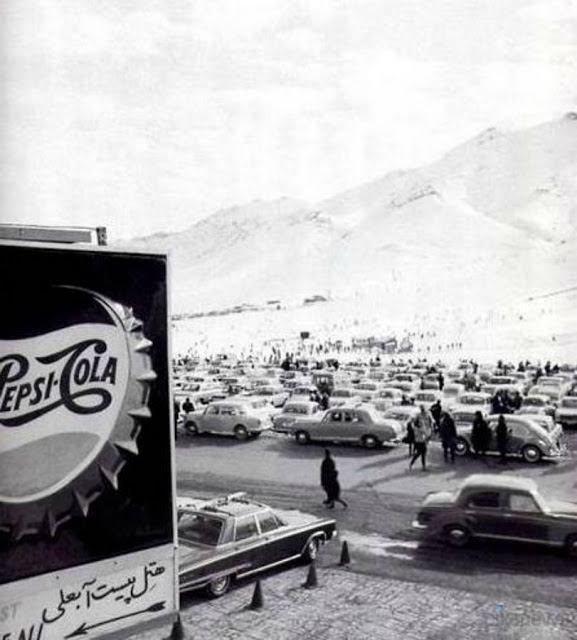 อิหร่านก่อนการปฏิวัติอิสลาม 1979