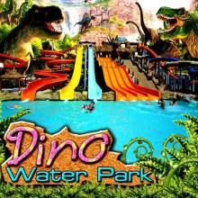 คนขอนแก่นบ่น ! โครงการ  Dino Water Park  สวนน้ำที่ใหญ่ที่สุดในภาคอีสาน (ค่าเข้าแพงไป เด็ก 950 บาท ผู้ใหญ่ 1,200 บาท)