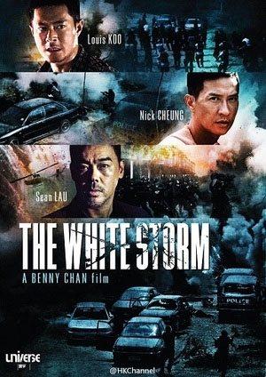 """ปอย ตรีชฎา"""" สุดดีใจได้เล่นหนังฮ่องกงฟอร์มยักษ์ """"The White Storm"""""""