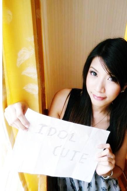 น่ารักสาว  IDOLCUTE