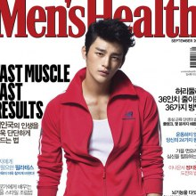 Seo In Guk @ Men's Health