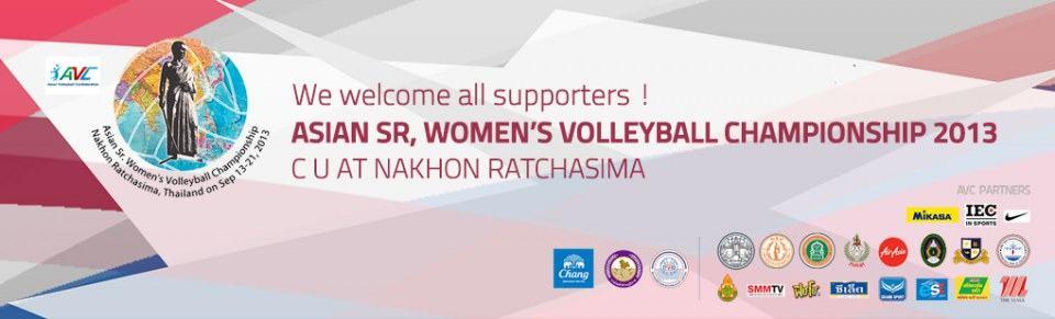 ตารางการแข่งขันวอลเล่ย์บอลหญิงชิงแชมป์เอเชีย 2013