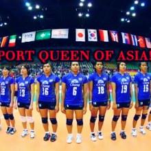 SPORT QUEEN OF ASIA !!! หญิงไทยซัดญี่ปุ่น เป็นแชมป์เอเชีย 3-0 เซต!!!! กรี๊ดดดดดดดดด!!!!!!