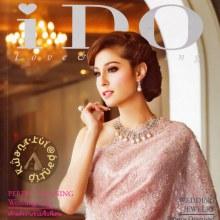 ขวัญ อุษามณี @ I Do Issue 61 September 2013