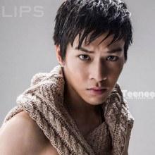 นักแสดง  Hormone  บุกนิตยสาร Lips อย่างแซ่บ!!