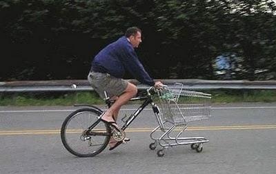 สุดยอดจักรยาน
