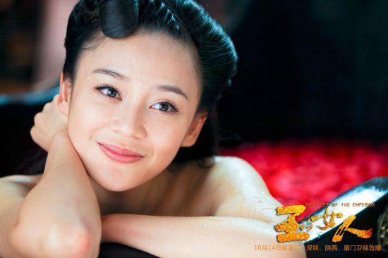 ลิขิตรักจอมจักรพรรติ Beauties of the Emperor 《王的女人》-2012 part8