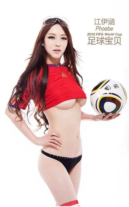 วอร์มเครื่อง บอลโลก 2014