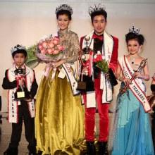 4 สุดยอดตัวแทนเยาวชนไทย Prince & Princess Thailand 2013