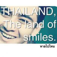 THAILAND, The Land of Smiles หายไปไหน