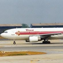โศกนาฏกรรมที่ต้องไม่ถูกลืมเลือน...การบินไทยไปตกที่เนปาล เสียชีวิตยกลำ113ศพ เมื่อวันที่ 31 ก.ค. 2535