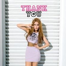 New Look! รักเธอมากกว่าใครนะ (Love You More) - Thank You