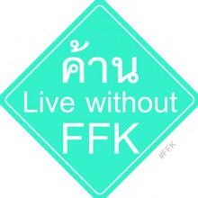FFK Comeback !!