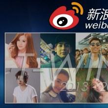 TOP 10 ดาราไทยที่มียอด followers สูงสุดบนเว็บ Weibo ของจีน