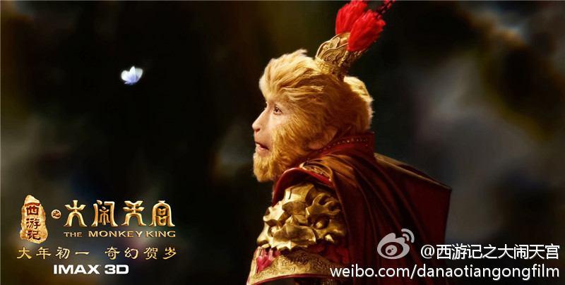 ไซอิ๋ว กำเนิดเทพวานรสวรรค์《西游记之大闹天宫3D》 The Monkey King 2013 part7