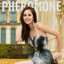 ขวัญ อุษามณี ปก Pheromone Asia vol.11 รับกุมภาพันธ์เดือนแห่งความรัก