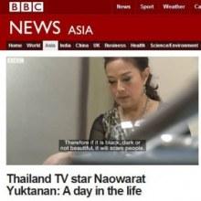 ดังไกลไปทั่วโลก นางเอกดาวค้างฟ้า จิ๊ก เนาวรัตน์ ถูก BBC News ตามติดชีวิต